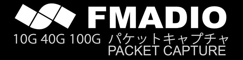 FMADIO-SuriCon 2019 sponsor